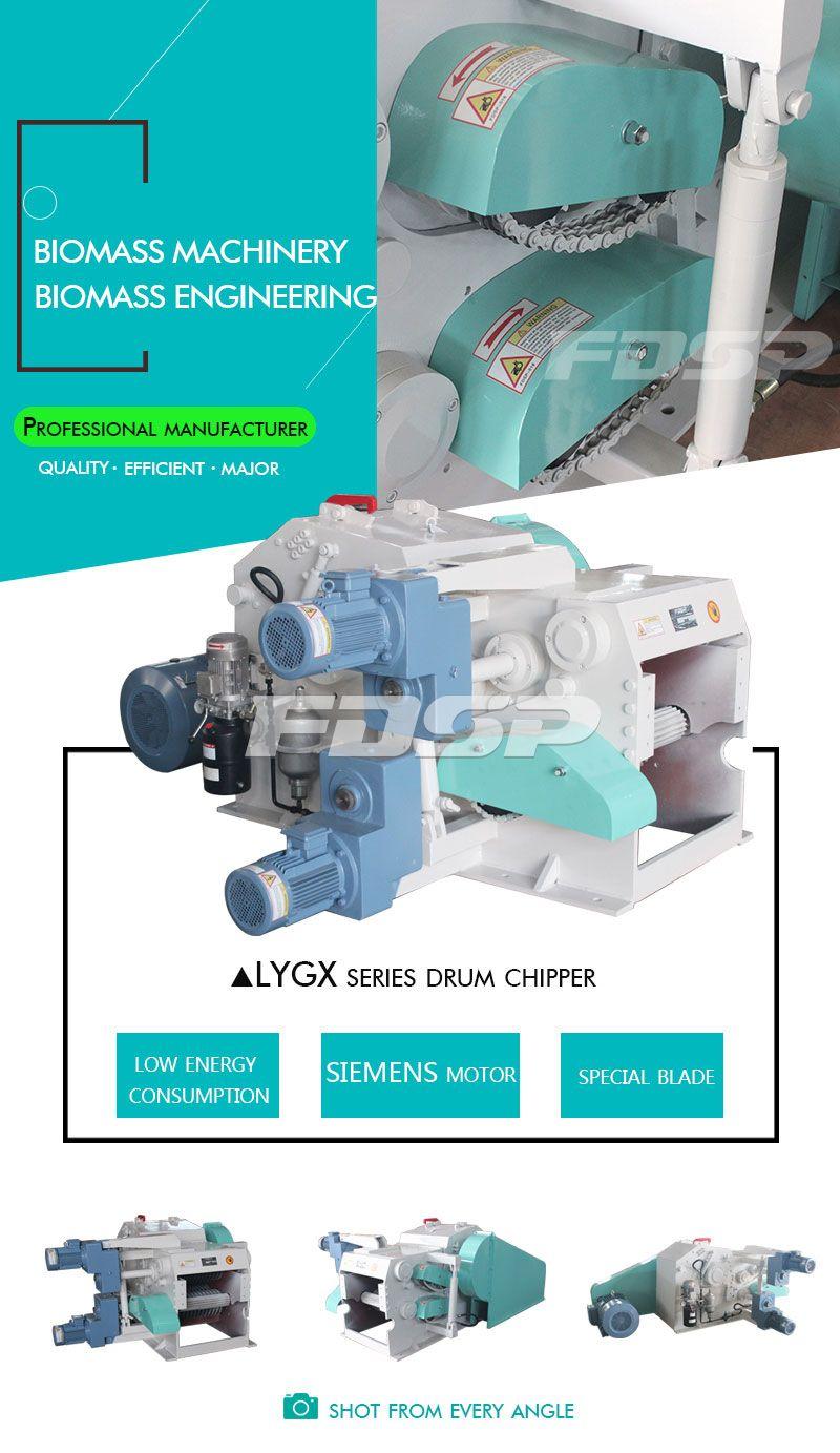 LYGX Series Drum Chipper