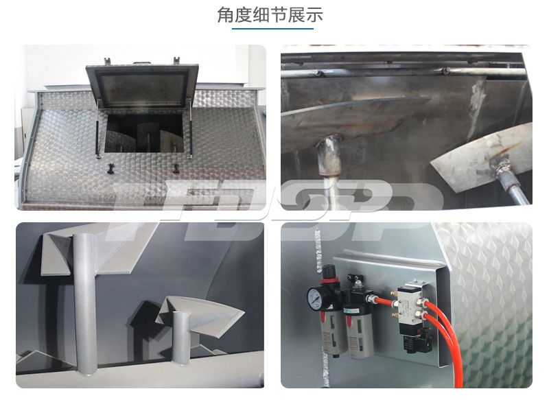 FDHJ Series Single Shaft Mixer