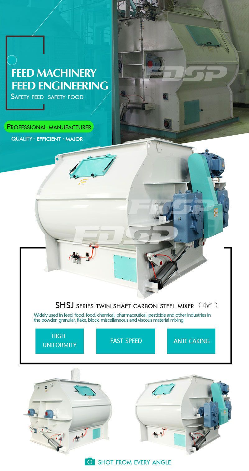 SHSJ Series Double Shaft High Efficiency Mixer