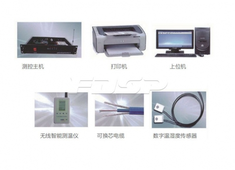 Sistema de Monitoramento Térmico